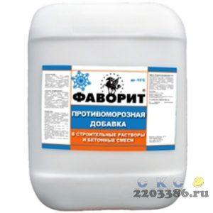 Противоморозная добавка (10 кг)  в строительные растворы и бетонные смеси Фаворит