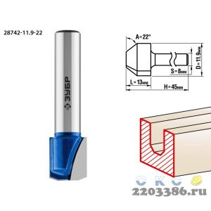 ЗУБР 11,9x13мм, фреза пазовая фасонная №3