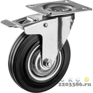 Колесо поворотное c тормозом d=125 мм, г/п 100 кг, резина/металл, игольчатый подшипник, ЗУБР Профессионал