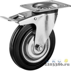 Колесо поворотное c тормозом d=160 мм, г/п 145 кг, резина/металл, игольчатый подшипник, ЗУБР Профессионал