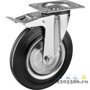 Колесо поворотное c тормозом d=200 мм, г/п 185 кг, резина/металл, игольчатый подшипник, ЗУБР Профессионал