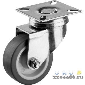 Колесо поворотное d=50 мм, г/п 40 кг, термопластич. резина/полипропилен, ЗУБР Профессионал