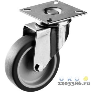Колесо поворотное d=75 мм, г/п 60 кг, термопластич. резина/полипропилен, ЗУБР Профессионал