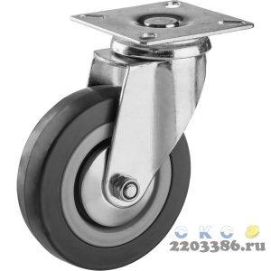 Колесо поворотное d=100 мм, г/п 65 кг, резина/полипропилен, ЗУБР