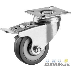 Колесо поворотное с тормозом d=50 мм, г/п 35 кг, резина/полипропилен, ЗУБР