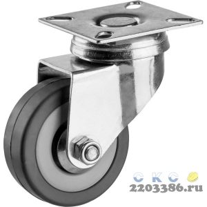 Колесо поворотное d=50 мм, г/п 35 кг, резина/полипропилен, ЗУБР
