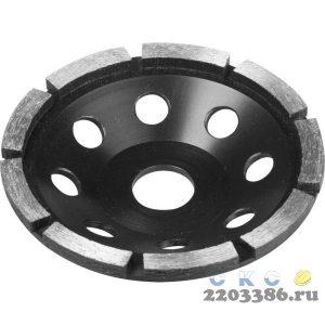 Однорядная ЗУБР чашка алмазная шлифовальная сегментная 115 мм, ПРОФЕССИОНАЛ