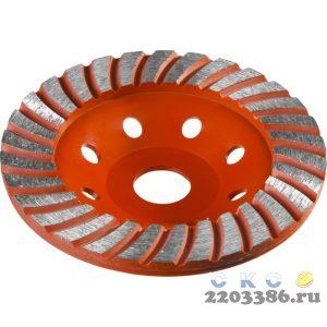 Турбо-Плюс ЗУБР чашка алмазная шлифовальная сегментированная 125 мм, МАСТЕР