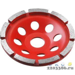 Однорядная ЗУБР чашка алмазная шлифовальная сегментная 125 мм, МАСТЕР