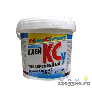 Клей КС Универсальный (по 1,5 кг) Конструктор