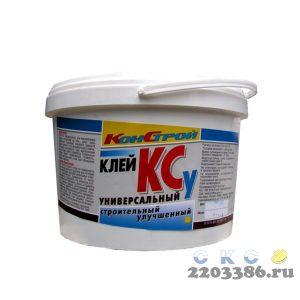 Клей КС Универсальный (по 5 кг) Конструктор