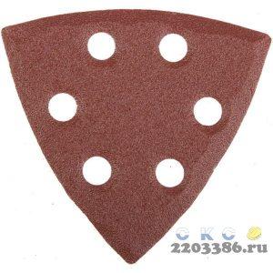 """Треугольник шлифовальный универсальный STAYER """"MASTER"""" на велкро основе, 6 отверстий, Р80, 93х93х93мм, 5шт"""
