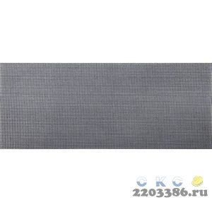 """Шлифовальная сетка STAYER """"PROFI"""" абразивная, водостойкая, №120, 11х27см, 10 листов"""