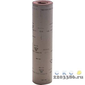 14А 12-H (P100), 800 мм рулон шлифовальный, на тканевой основе, водостойкий, 30 м, БАЗ