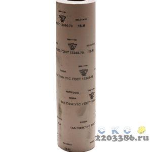 14А 16-H (P80), 800 мм рулон шлифовальный, на тканевой основе, водостойкий, 30 м, БАЗ