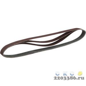 ЗУБР 25х762 мм, P80, лента шлифовальная МАСТЕР, для станка ЗШС-330, 3 шт.