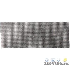 Шлифовальная сетка URAGAN абразивная, водостойкая № 80, 105х280мм, 5 листов