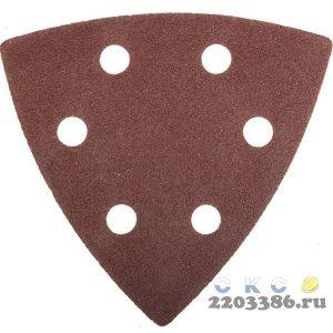 Треугольники шлифовальные