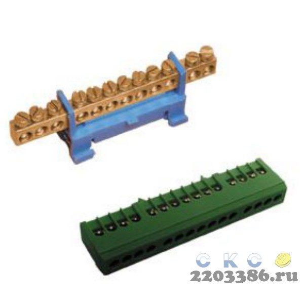 Шина нулевая на DIN-изолятор ШНИ-6х9-12-Д-С (YNN10-69-12D-K07) 9819675