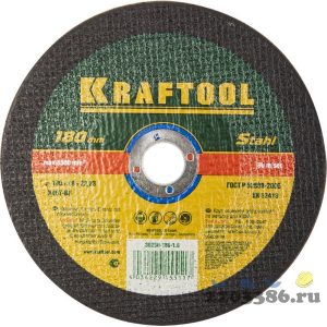 Круг отрезной по металлу, 180x1,6x22,23мм, KRAFTOOL