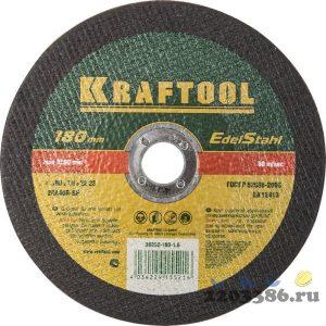 Круг отрезной по нерж стали, 180x1,6x22,23мм, KRAFTOOL