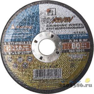 "Круг шлифовальный абразивный ""Луга"" по металлу, 230х6х22,23мм"