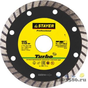 TURBO 115 мм, диск алмазный отрезной сегментированный по бетону, кирпичу, плитке, STAYER Professional