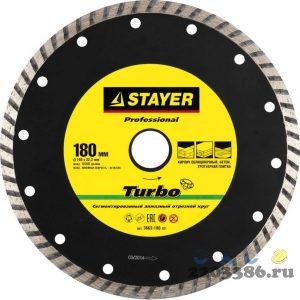 TURBO 180 мм, диск алмазный отрезной сегментированный по бетону, кирпичу, плитке, STAYER Professional