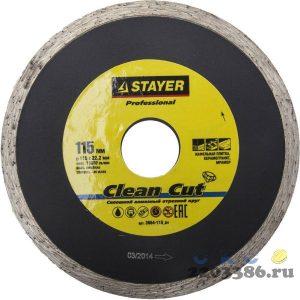 Clean Cut 115 мм, диск алмазный отрезной сплошной по керамограниту, мрамору, плитке, STAYER Professional