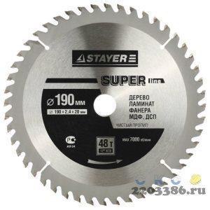 STAYER Super line 150 x 20мм 36T, диск пильный по дереву, точный рез