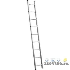 Лестница СИБИН приставная, 10 ступеней, высота 279 см