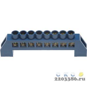 Шина СВЕТОЗАР нулевая, в изоляц оболочке, 6х9мм, 8 полюсов, макс. ток 100А