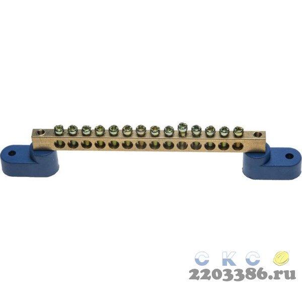 Шина СВЕТОЗАР нулевая на 2-х угловых изоляторах, поворотная, макс. ток 100А, 5,2мм, 14 полюсов