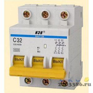 Выключатель автоматический 3п 20А С ВА47-29 4.5кА ИЭК
