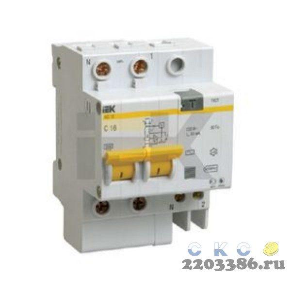Выключатель автоматический дифференциальный АД-12 2п 25А 30мА С (MAD10-2-025-C-030) 9688915