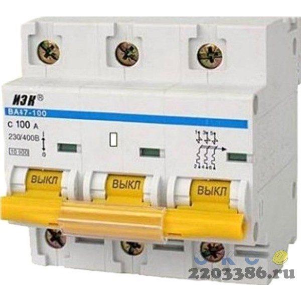 Выключатель автоматический трехполюсный 25А С ВА47-100 10кА (MVA40-3-025-C)