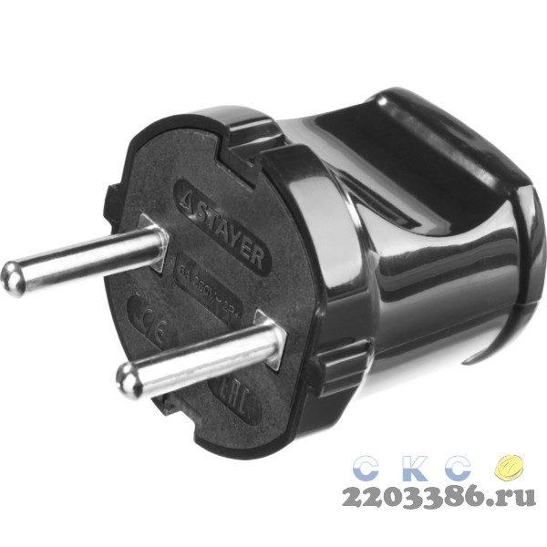 Вилка MAXElectro электрическая, 6А/220В, черная, STAYER