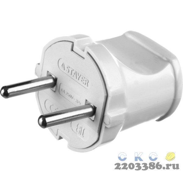Вилка MAXElectro электрическая, 6А/220В, белая, STAYER