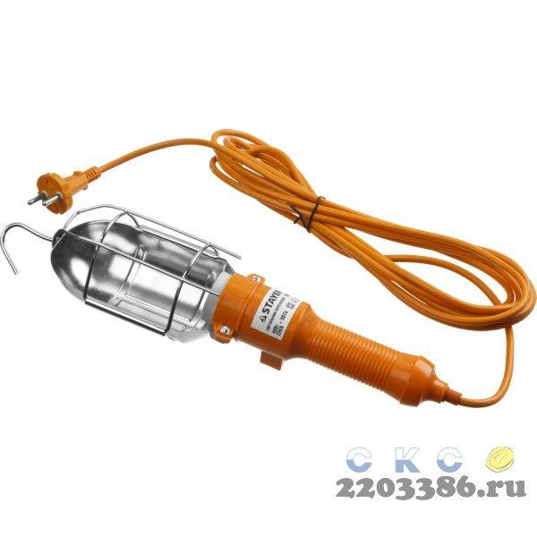 Светильник переносной с выключателем, 5м, 60 Вт/220 В, STAYER