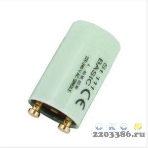 Стартер ST 111 BASIC 4-40 65Вт 220-240В (364876)