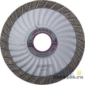 ТУРБО-Плюс 105 мм, диск алмазный отрезной сегментированный эвольвентный по бетону, камню, кирпичу, URAGAN