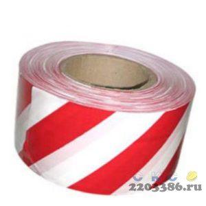 Лента Сигнальная для ограждения 50мм х 200м бело-красная (36шт/уп)