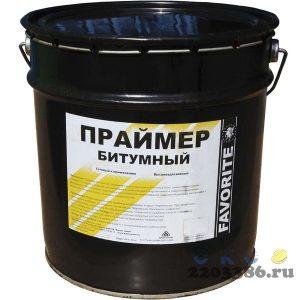 Праймер битумный 16кг