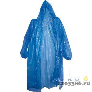Дождевик полиэтиленовый (500шт/кор)