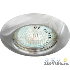 Светильник ИВО-50w 12в,G5.3,бел.Feron (DL13 бел.) 9826888
