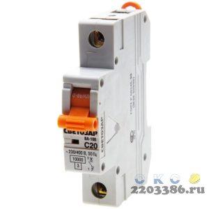 """Выключатель автоматический СВЕТОЗАР 1-полюсный, 25 A, """"C"""", откл. сп. 10 кА, 230 / 400 В"""