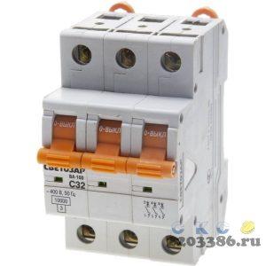 """Выключатель автоматический СВЕТОЗАР 3-полюсный, 32 A, """"C"""", откл. сп. 10 кА, 400 В"""