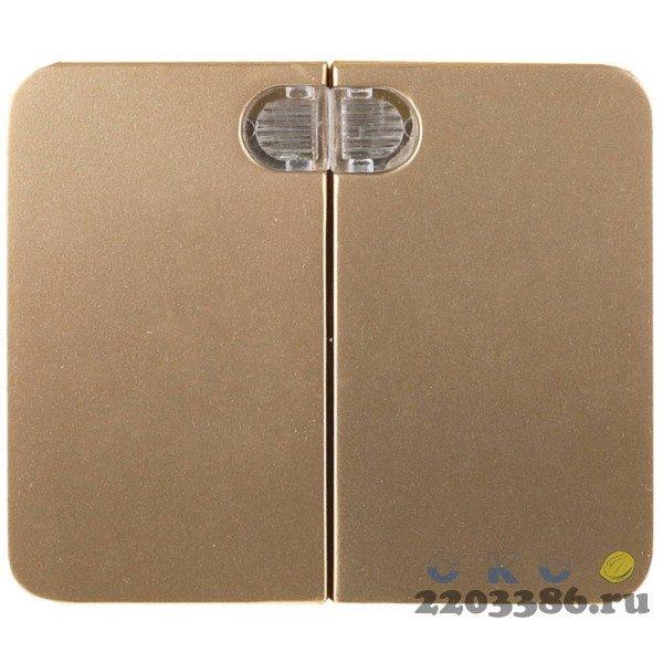 """Выключатель СВЕТОЗАР """"ГАММА"""" с подсветкой, двухклавишный, без вставки и рамки, цвет золотой металлик, 10A/~250B"""