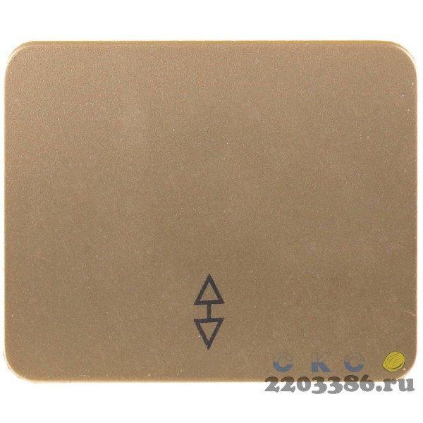 """Выключатель СВЕТОЗАР """"ГАММА"""" проходной, одноклавишный, без вставки и рамки, цвет золотой металлик, 10A/~250B"""
