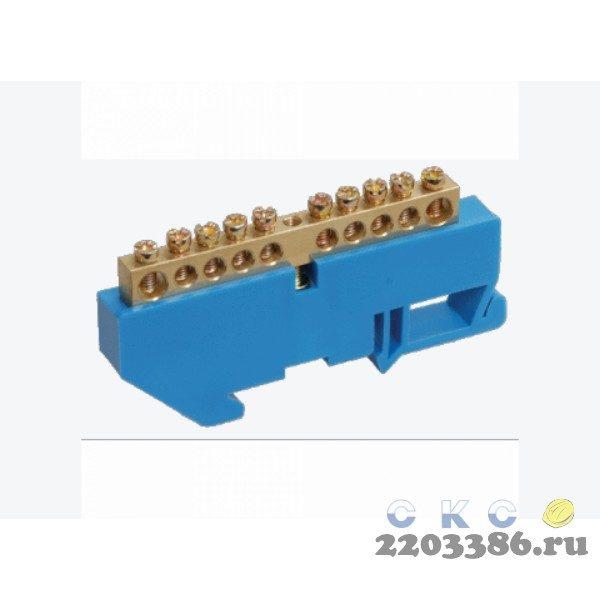 Шина нулевая на DIN-изолятор ШНИ-6х9-8-Д-С (YNN10-69-8D-K07)